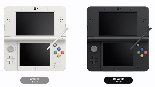 new 3ds 2015 nintendo system black and white colors 640x360